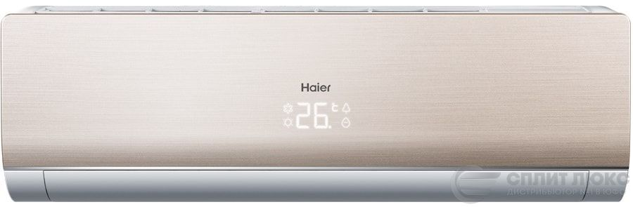 Сплит-система Сплит система Haier серия LIGHTERA DC-INVERTER А++